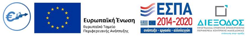 europian union support